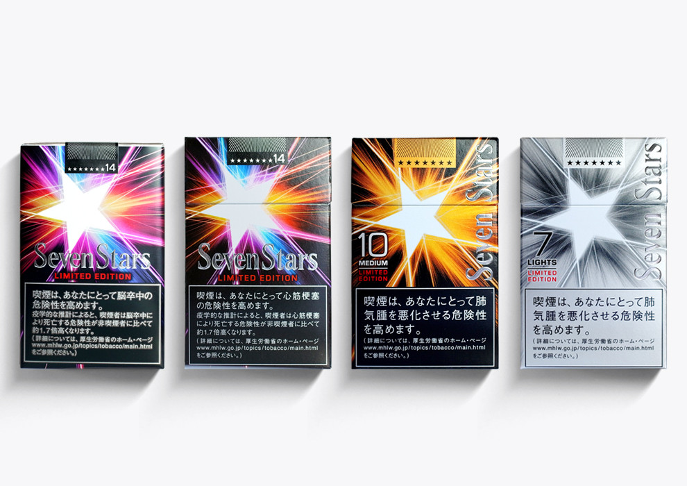 lep2012_shining_star.jpg