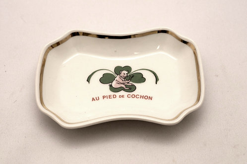 コションの小さなお皿