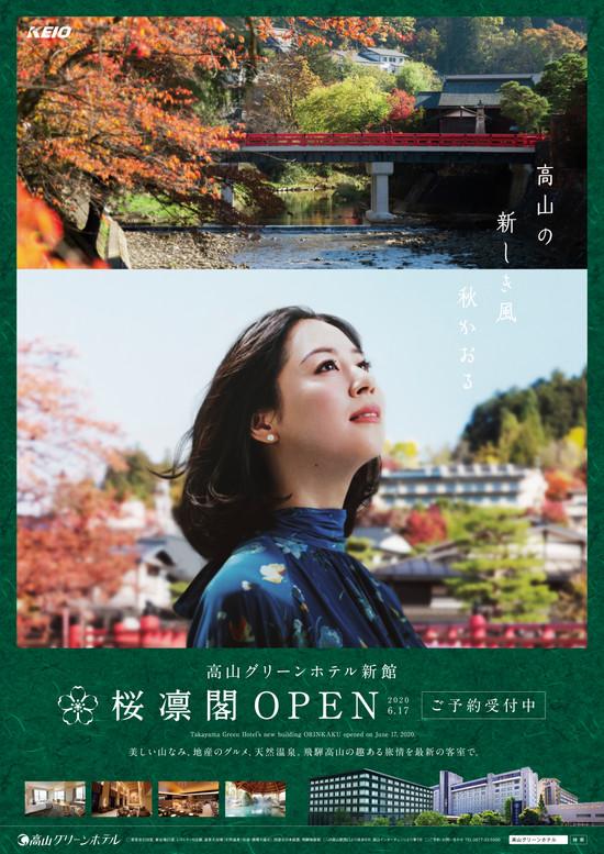 takayama_B1poster.jpg
