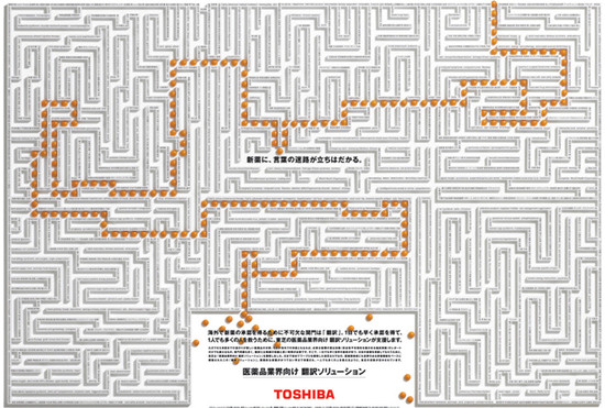 2007_toshibaNP_works1.jpg