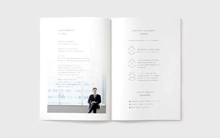 asset_works3.jpg