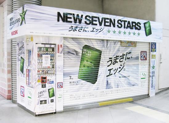 2011_ss_newSS_works3.jpg