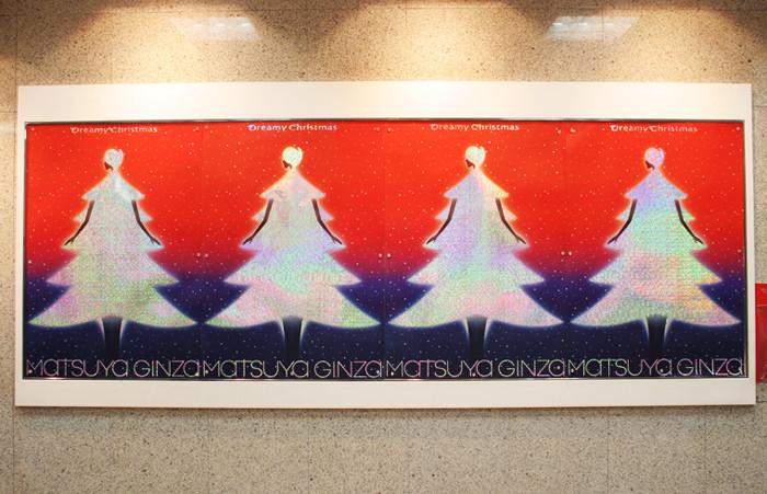 2005_matsuyaginza_christmas_works2.jpg