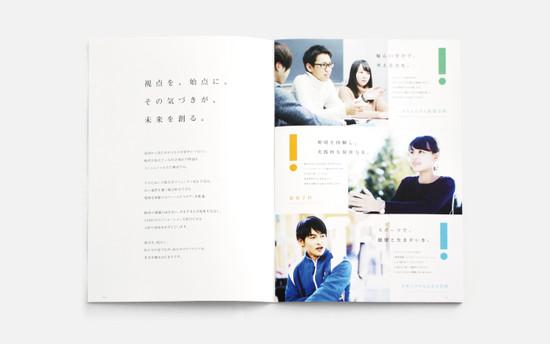 2016_rikkyo_02.jpg