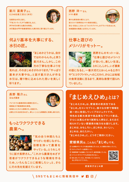 majime_works_05.jpg