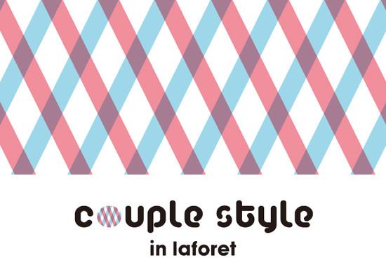 2010_laforet_couplestyle_works1.jpg