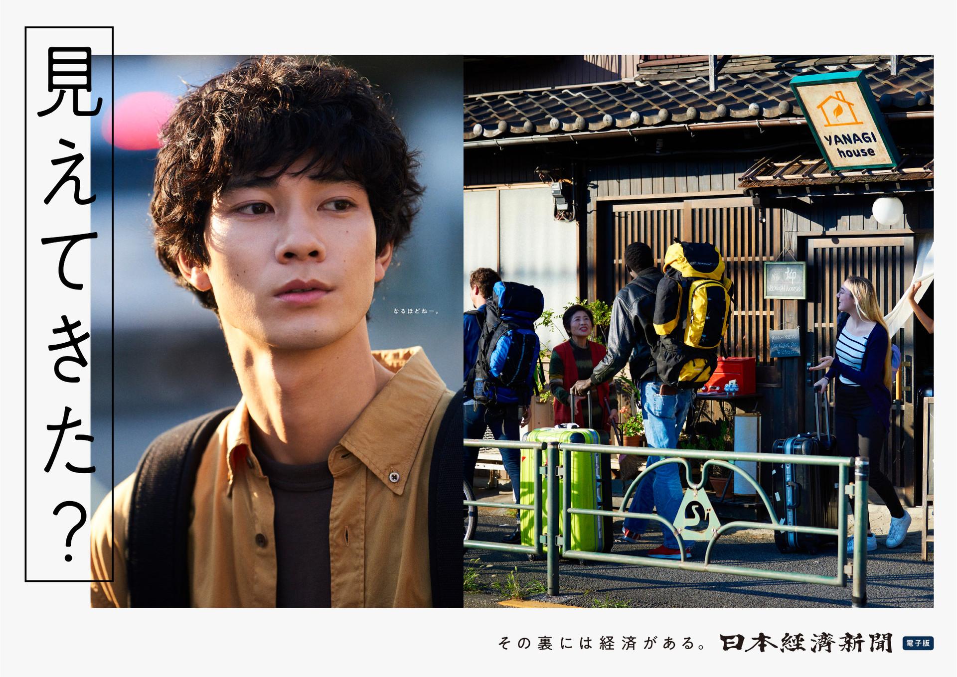 web_2019_nikkei_works_01.jpg