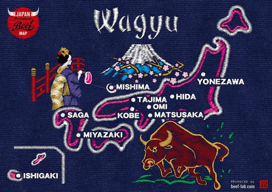 2015_wagyu_wallpaper.jpg