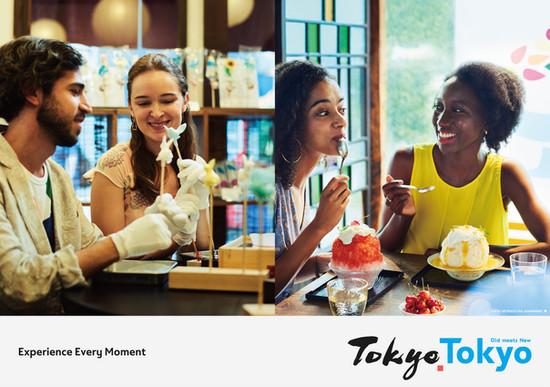 TokyoTokyo_web_2019_works_06.jpg