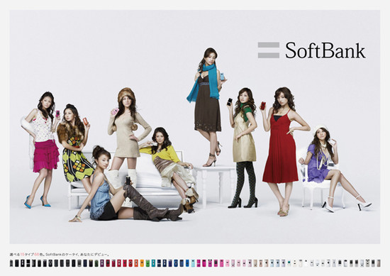 2006_softbank_works2.jpg