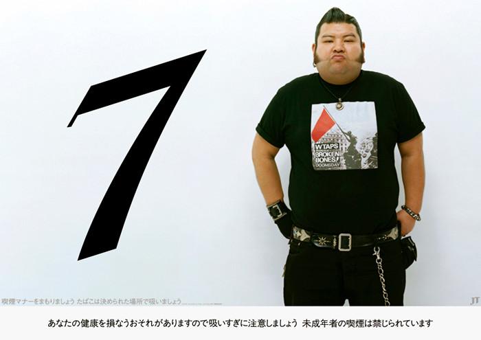 2005_ss_fukuoka8.jpg