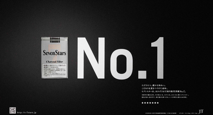 2009_ss_No.1_works1.jpg