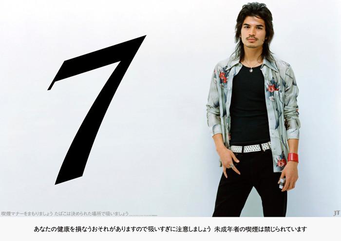2005_ss_fukuoka1.jpg