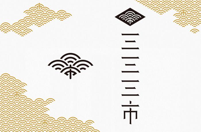 2013_logo_3331_chiyogei-market.jpg