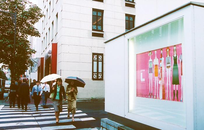 2003_matsuyaginza_L_works8.jpg