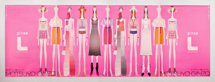2003_matsuyaginza_L_works1.jpg
