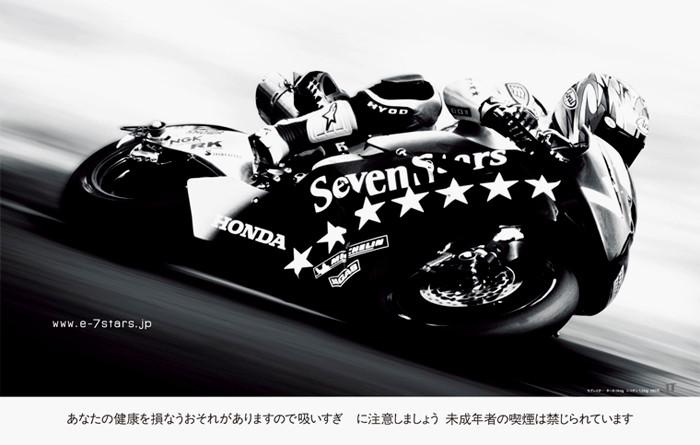 2004_ss_suzuka8tai1.jpg