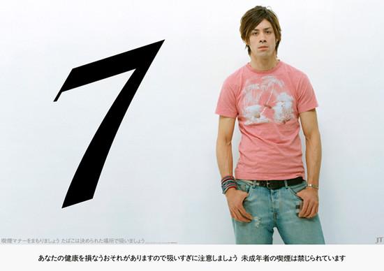 2005_ss_fukuoka2.jpg