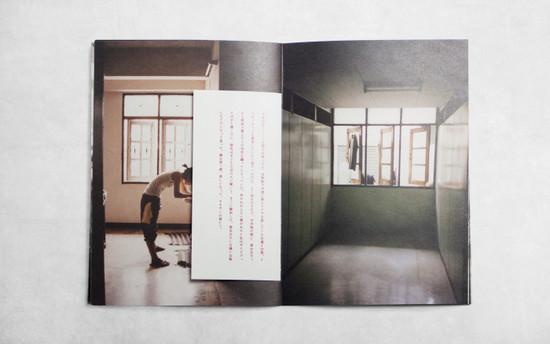 shiori_05.jpg