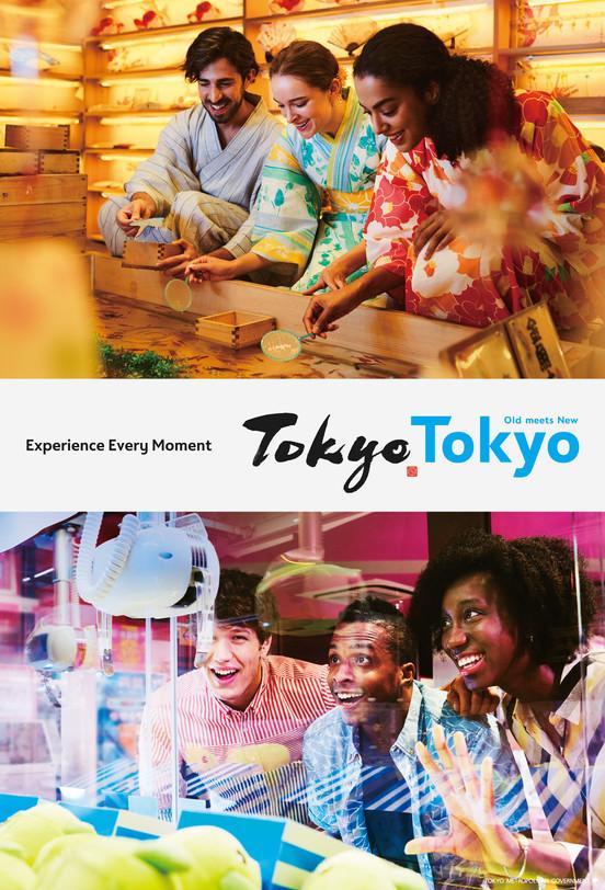TokyoTokyo_web_2019_works_01.jpg