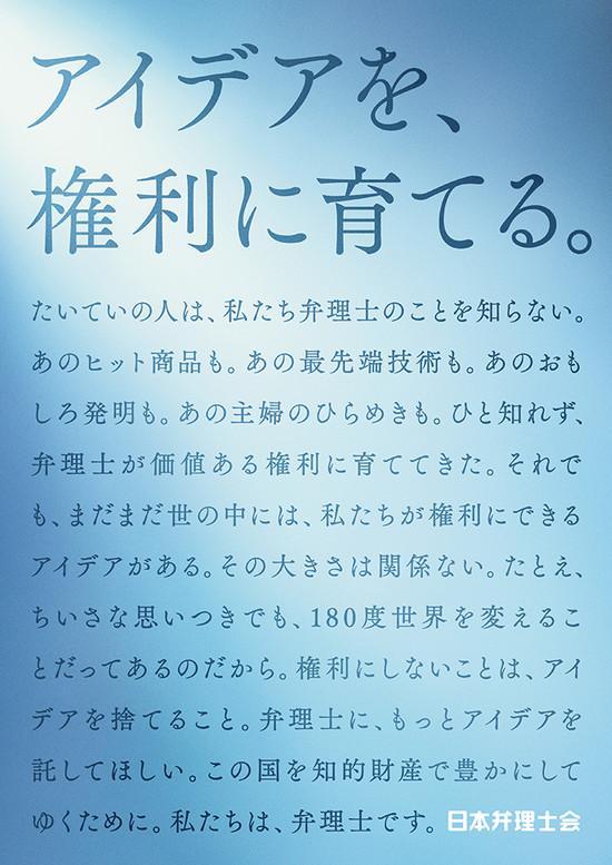 benrishi_04.jpg
