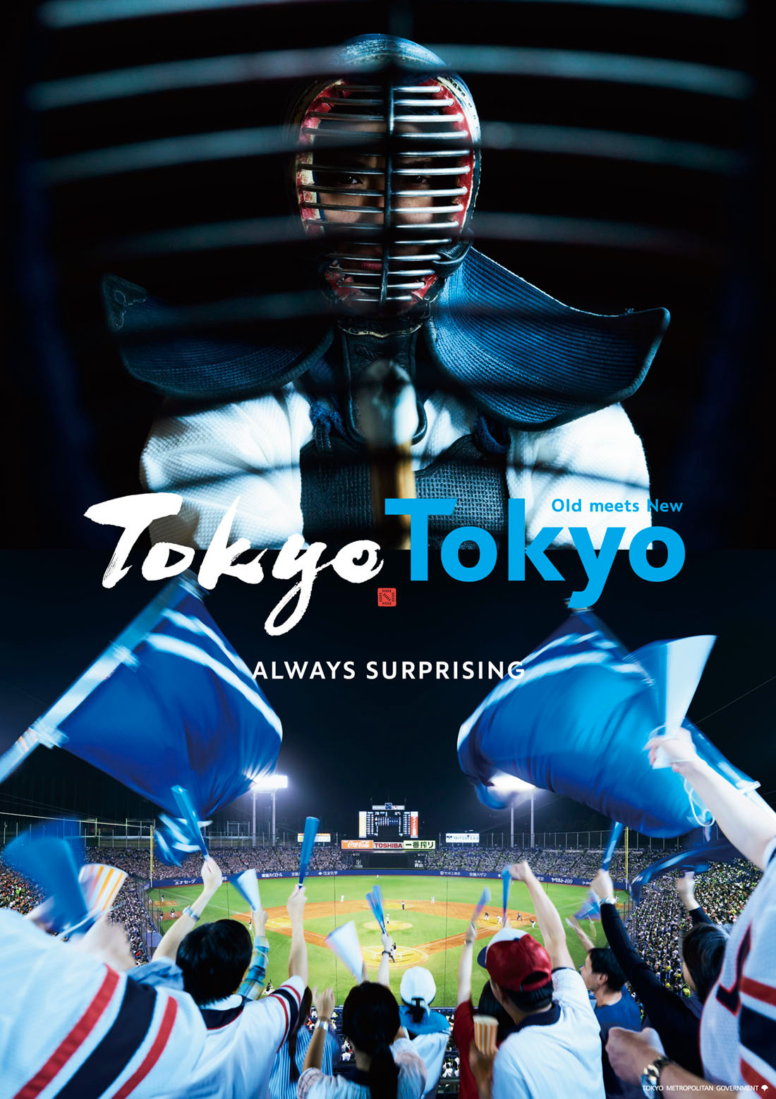 TokyoTokyo_douhen_A1_0207_nyuko_ol-03.jp