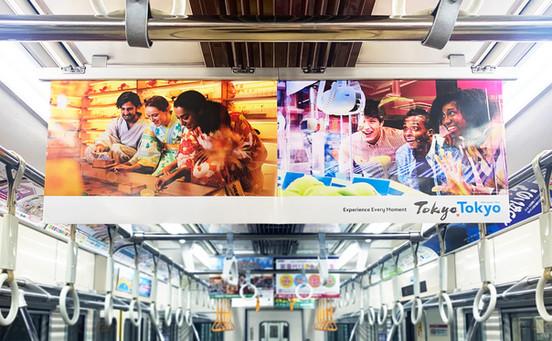 TokyoTokyo_web_2019_works_11.jpg