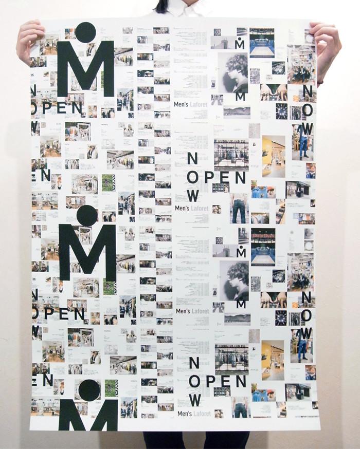 2012_Laforet_poster_works1.jpg