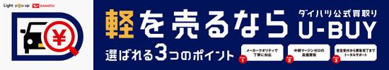 ucar_works_04.jpg