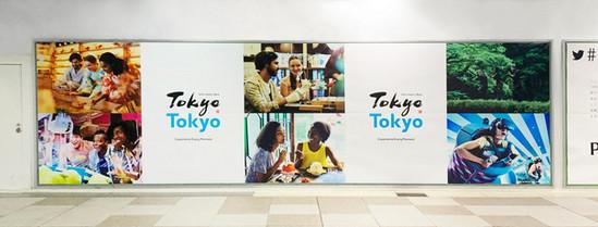 TokyoTokyo_web_2019_works_07.jpg
