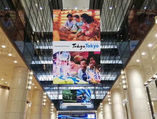 TokyoTokyo_web_2019_works_12.jpg