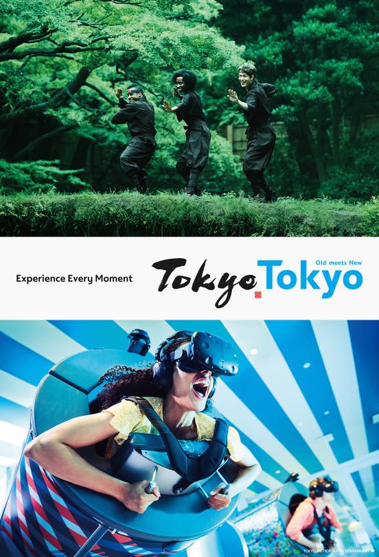 TokyoTokyo_web_2019_works_02.jpg