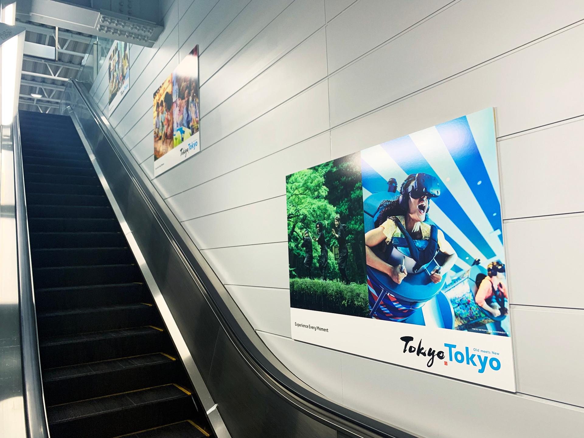 TokyoTokyo_web_2019_works_09.jpg