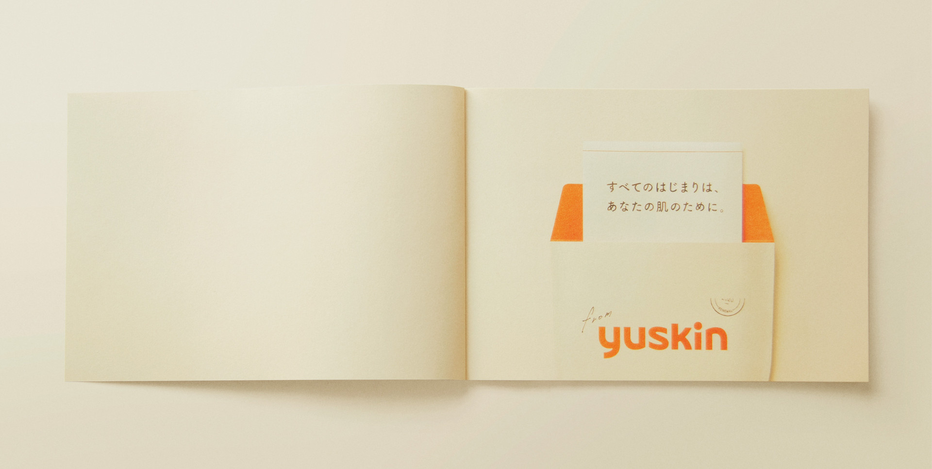 yuskin_9.jpg