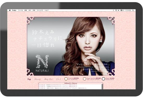 2012_naturali_web5.jpg