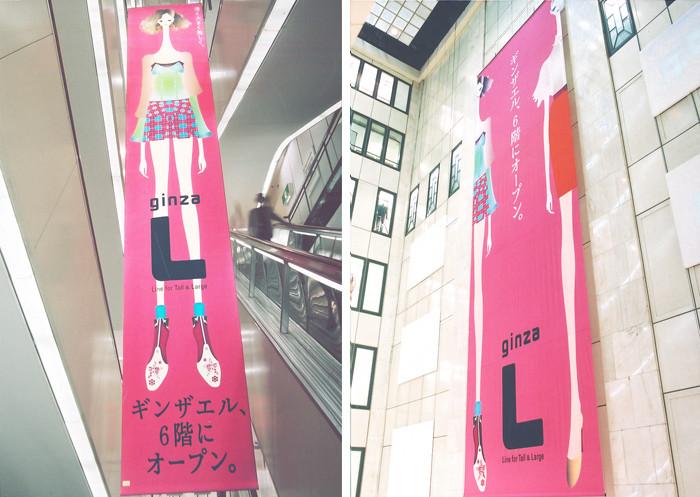 2003_matsuyaginza_L_works7.jpg