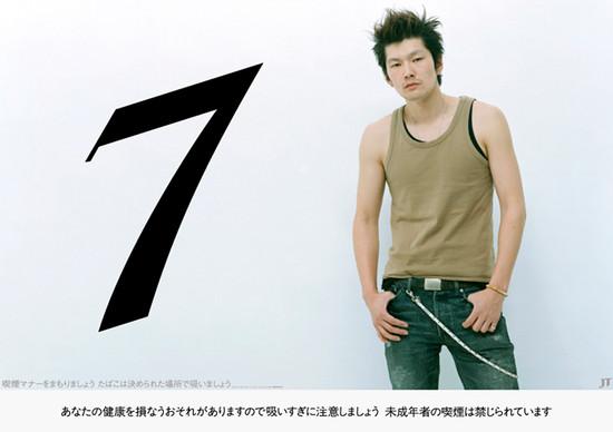 2005_ss_fukuoka6.jpg