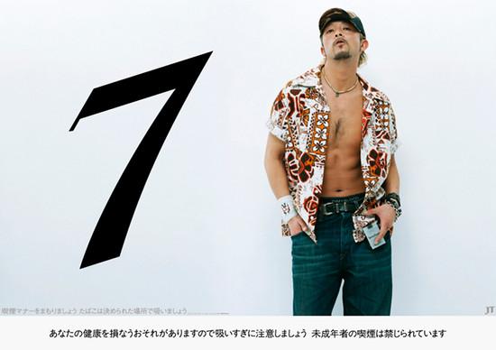 2005_ss_fukuoka3.jpg