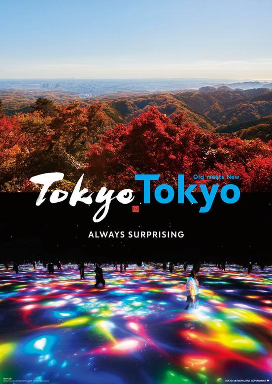 TokyoTokyo_seihen_A1_0207_nyuko_ol-04.jp
