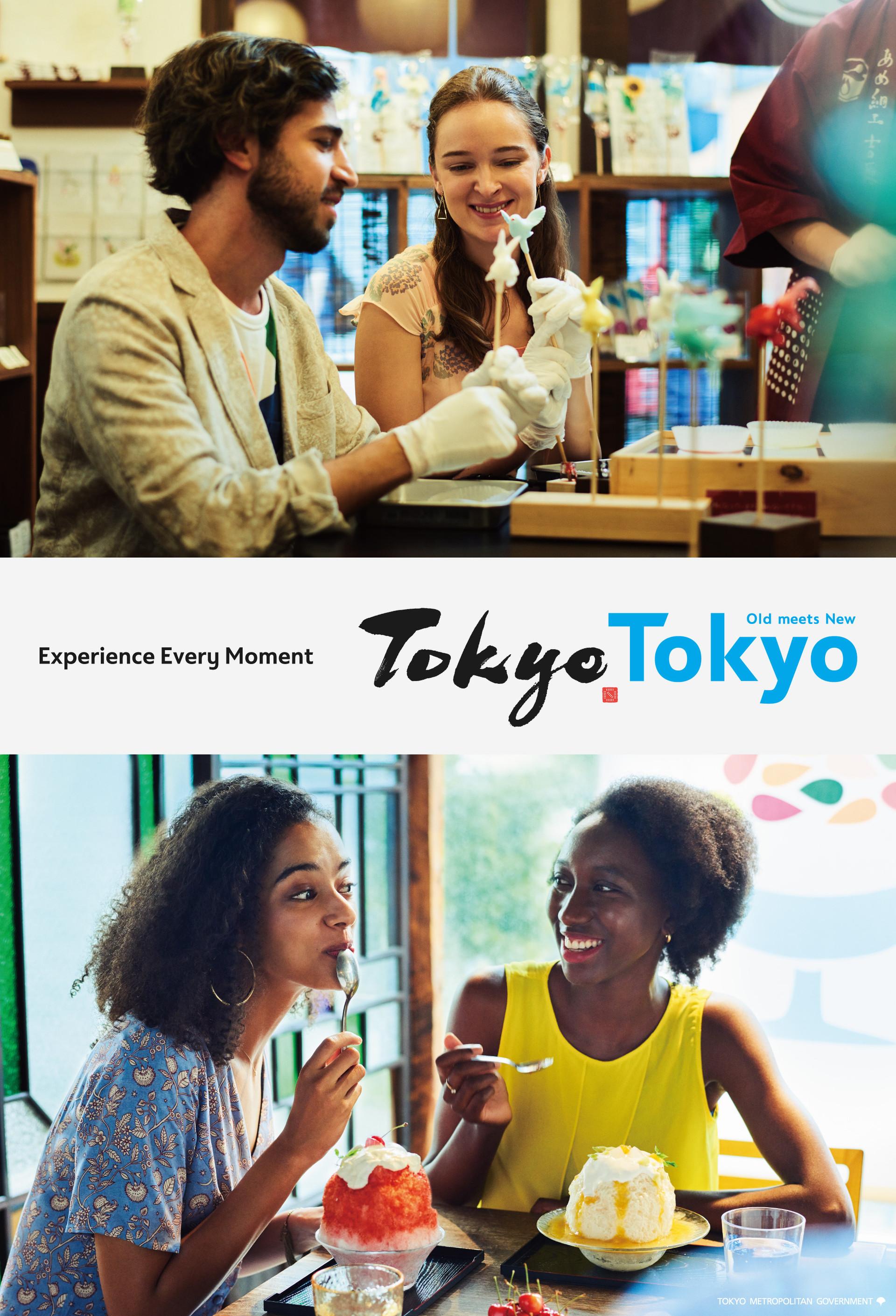 TokyoTokyo_web_2019_works_03.jpg