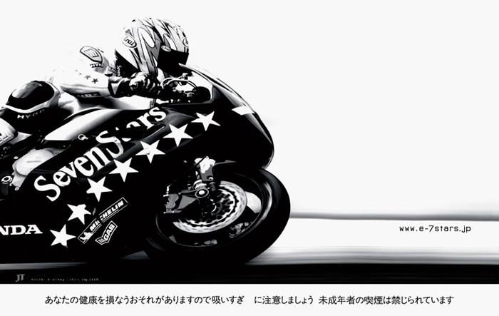 2004_ss_suzuka8tai2.jpg