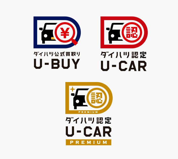 ucar_works_01.jpg