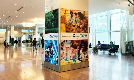 TokyoTokyo_web_2019_works_10.jpg