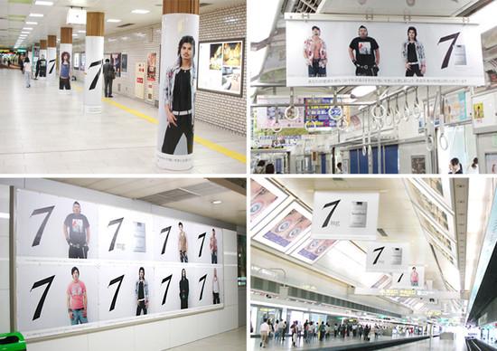 2005_ss_fukuoka10.jpg