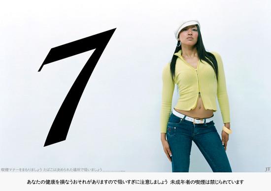 2005_ss_fukuoka4.jpg