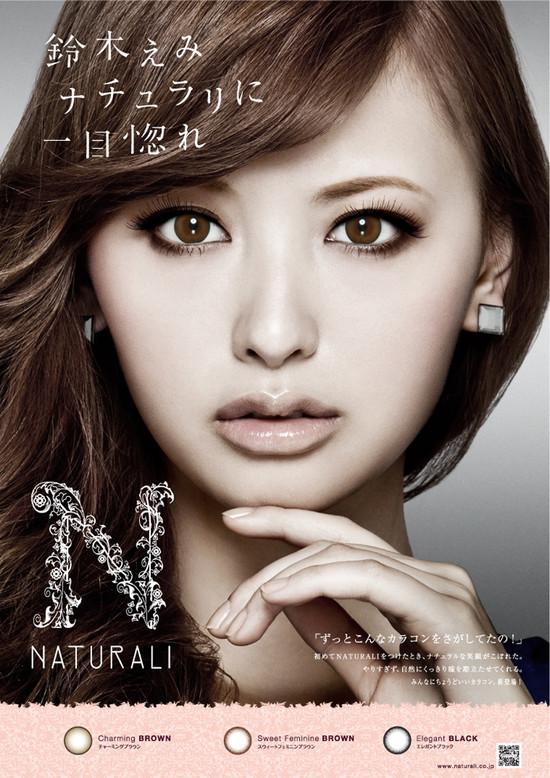 2012_naturali_poster2.jpg