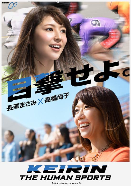 keirin_works3.jpg