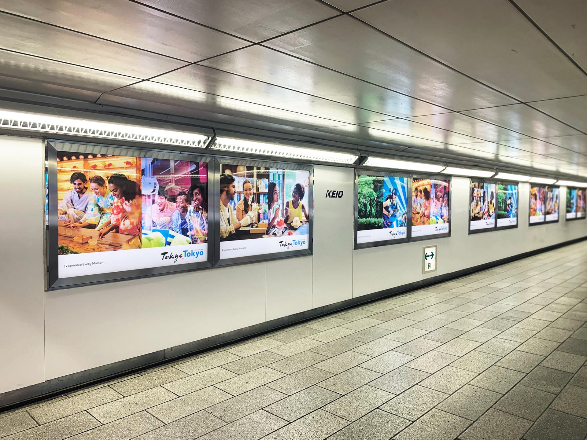 TokyoTokyo_web_2019_works_08.jpg
