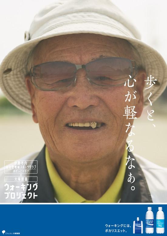 POCARI SWEAT JELLY_02.jpg