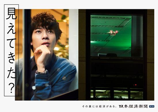 web_2019_nikkei_works_02.jpg